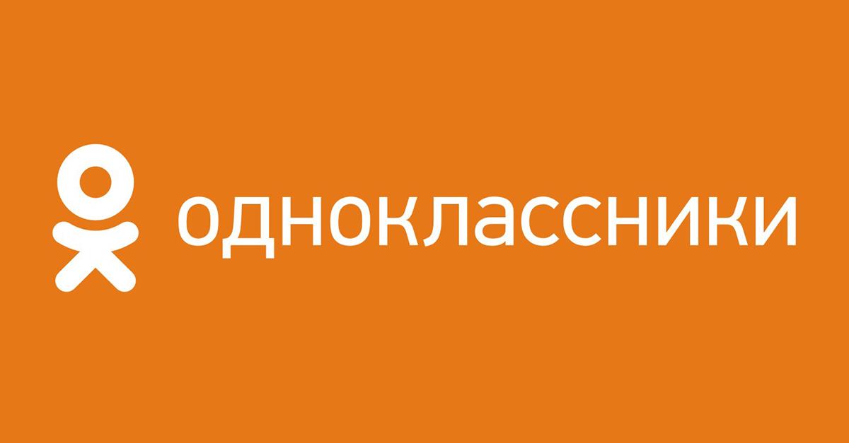 egiv.ru